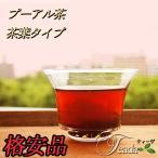 Yahoo! Yahoo!ショッピング(ヤフー ショッピング)プーアル茶 5g 格安品 茶葉タイプ プーアル茶 プーアール茶 プアール 茶 黒茶 ダイエット サポート 茶 中国茶 激安 お得 最安値