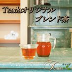 Teada(ティーダ中国茶専門店で買える「ティーダオリジナルブレンド茶 1包 プアール茶 ジャスミン 茶 烏龍茶 ウーロン茶 ダイエット サポート 中国茶 人気 飲みやすい 安い 薬膳 料理店 オススメ」の画像です。価格は70円になります。