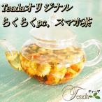 らくらくpc スマホ茶 3包 菊花 花茶 中国茶 ハーブティー ハーブ 決明子 桂花 くこの実 薬膳 料理店 オススメ