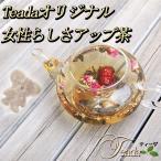 女性らしさアップ茶 1包 桂花烏龍茶 ウーロン茶 中国茶 ローズ ウーロン 桂花 なつめ 花茶 薬膳 料理 店オススメ