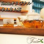 ネムネム茶 1包 ラベンダー ジャスミン 花 くこの実 薬膳 料理 店 オススメ リラックス ハーブ ハーブティー 中国茶 花茶