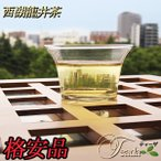 西湖龍井茶 10g 格安品 さいこ ろんじんちゃ ロンジンチャ緑茶 中国茶 激安 お得 最安値