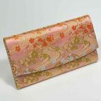 (茶道具/懐紙入れ) 交織 三つ折袱紗挟み ピンク色系 C柄 女性用/ 服紗入