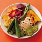 野菜チップス 9種の野菜チップス