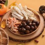 季節の味覚よくばりセット(いも切り・むき栗・市田柿スティック) 干し芋 ほしいも べにはるか 紅はるか 甘栗 干し柿