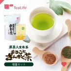 まるごとさんかく茶 期間限定 増量セット 静岡茶