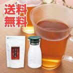 メタボメ茶 ポット用120個入+水出しポット