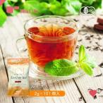 Yahoo!ティーライフshop 健康茶自然食品オーガニックルイボスティー 101個×5袋セット セットでお得