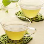 サラシア伴茶  ポット用30個入