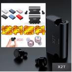 Bluetooth4.2 イヤフォン ワイヤレス  イヤホン  iPhone Android アイフォン アンドロイド スマホ ヘッド 無線  通話 マイク 音楽 X2T 箱無