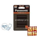 パナソニック エネループPRO 単3形 単三 充電池 4本パック ハイエンドモデル BK-3HCD/4C エネループ電池充電器