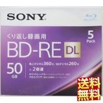 Panasonic Blu-rayディスク BD-R LM-BR50LDH5