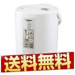 象印 EE-RN50-WA スチーム式加湿器(木造8畳まで/プレハブ洋室13畳まで) ホワイト