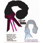 キャロルマフラー  〜〜新生活