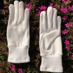 アレルギー  子供ショート手袋j-1