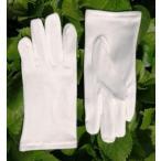 吸汗速乾性子供用UVショート手袋