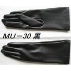 ショッピング手袋 フォーマル ミドル 合成皮革手袋 30cm