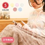 スマホ対応 ハンドケア レディース 手袋 日本製 天然保湿効果配合繊維 日本製 フリーサイズ 手洗い