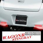 LEDリア リフレクター スズキ ワゴンRMH23S/MH34系 ソリオ/バンディットMA15S系 パレットSW MK21S系  FZ005