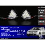 ドアミラーLEDウェルカムライト ゴルフ5/プラス パサートCC/ヴァリアント イオス ジェッタ フォルクスワーゲン フットランプ VW  RZ130