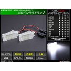 アウディ A3/A4/RS4/A5/A6/RS6/A7/A8/R8/Q5/Q7/TT/TTS/TTRS LEDインテリアランプ カーテシ/フットランプなど  RZ178