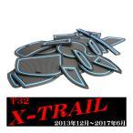 T32 エクストレイル ゴム ラバー ポケット マット X-TRAIL ブルー  SZ403-B