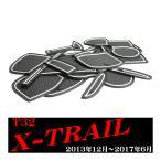 T32 エクストレイル ゴム ラバー ポケット マット X-TRAIL グロー 夜光  SZ403-N