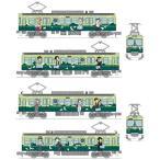 鉄道コレクション 京阪電車大津線700形 鉄道むすめラッピング2015 2両セット