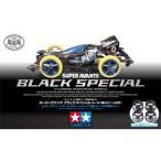ミニ四駆 特別企画商品 スーパーアバンテ ブラックスペシャル カーボン強化ホイール付き 95291 タミヤ