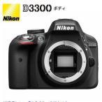 ニコン デジタル一眼レフカメラ D3300 ボディ D3300-BK ブラック【15倍ポイント】