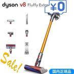 ダイソン 掃除機 Dyson V