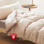 プリマロフト使用ゴールド・ザ・プレミアム ダブル 人工羽毛 掛け布団 羽毛ふとん 無地 洗える 軽い 軽量 暖かい 送料無料