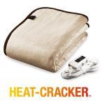 電気毛布 掛け毛布 ヒートクラッカー 掛け敷き兼用 タイマー フランネル 洗える  抗菌防臭 消臭 シングル