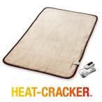 電気毛布 敷き毛布 ヒートクラッカー タイマー フランネル 洗える 送料無料 抗菌防臭 消臭 シングル