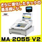 物販向けシステムレジスター 東芝テックMA-2055-V2 軽減税率対策補助金対象商品