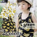 韓国子供服 GREEN TOMATO バナナタンクトップ 90/100/110/120/130/140/150cm メール便OK!