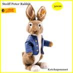 シュタイフ 限定なしの黄色タグ ピーターラビット Steiff Peterrabbit