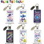 BLUE TEE GOLF ブルーティーゴルフ 2WAY パターカバーキャッチャー&グローブホルダー ゴルフ格言 BLUE TEE GOLFネコポス便対応可(200円)