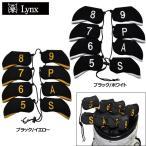 リンクス Lynx アイアンヘッドカバー フリーサイズ 5〜9 A・P・S 8個セット