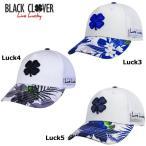 Black Clover ブラッククローバー Tropical Luck トロピカル ラッキー メッシュキャップ  US