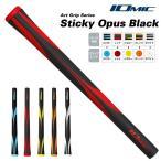 イオミック IOMIC スティッキー オーパス ブラック  グリップ Art Grip Sticky Opus Black