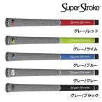 スーパーストローク TX1  ウッド・アイアン クラブグリップ バックライン有 SUPER STROKE