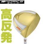 ワークスゴルフ WORKS ハイパーブレードガンマ リミデットモデル ヘッドのみ 高反発ドライバー