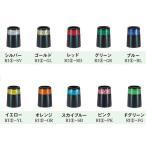 ラメソケット 1本ライン太 IRON用 RI 2シリーズ フェルール メール便対応可(260円)