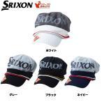 スリクソン SRIXON ツアープロ着用モデル ニットキャップ SMH5142X 2015年秋冬モデル