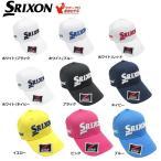 スリクソン SRIXON  オートフォーカス キャップ SMH7130X ツアープロ着用モデル 2017年モデル