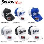 スリクソン SRIXON  5方型 キャップ SMH7132X ツアープロ着用モデル 2017年モデル