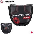 オデッセイ 5515191 ホワイトホット プロ2.0 マレット用 ヘッドカバー 日本正規品 Odyssey WHITE HOT PRO2.0 MALLET