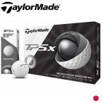 Taylormade テーラーメイド TP5x ボール 1ダース 日本仕様