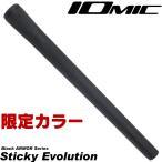 ┐Ї╬╠╕┬─ъ едеке▀е├еп е╓еще├епевб╝е▐б╝ е╣е╞еге├енб╝ еие▄еъехб╝е╖ечеє е╓еще├епевеже╚елещб╝ IOMIC Black ARMOR Sticky Evolution